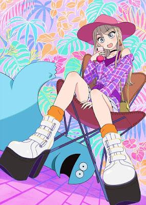 """Manga: Confirmada adaptación anime para """"Gal to Kyōryū"""""""
