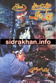 Devil Attack Imran Series