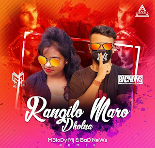 RANGILO MARO DHOLNA - REMIX - M3LODY MJ X BAD NEWS REMIX