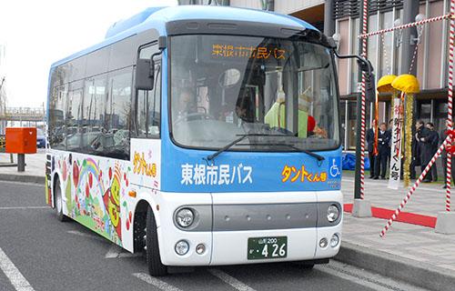 東根市市民バス新型車両導入