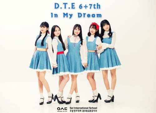 D.T.E – D.T.E 6+7th Digital Single (In My Dream)