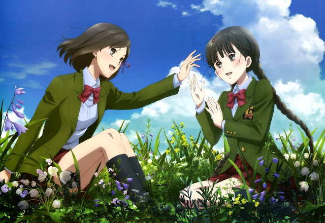 Red Data Girl Subtitle Indonesia Batch