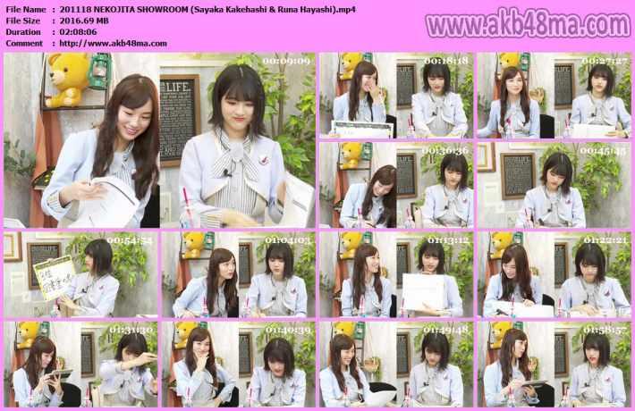 201118 Nekojita SHOWROOM