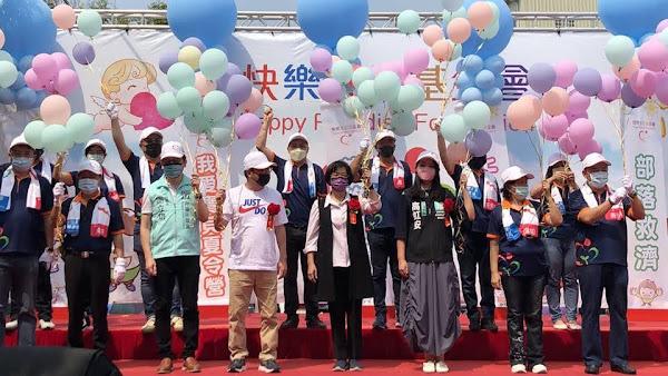 延續廣寧樂善團服務 快樂天堂社會福利基金會成立