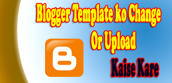 blogger me responsive template kaise use kare