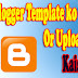 Blogger Template Ko Change Ya Upload Kaise Kare Ki  Puri Jankari