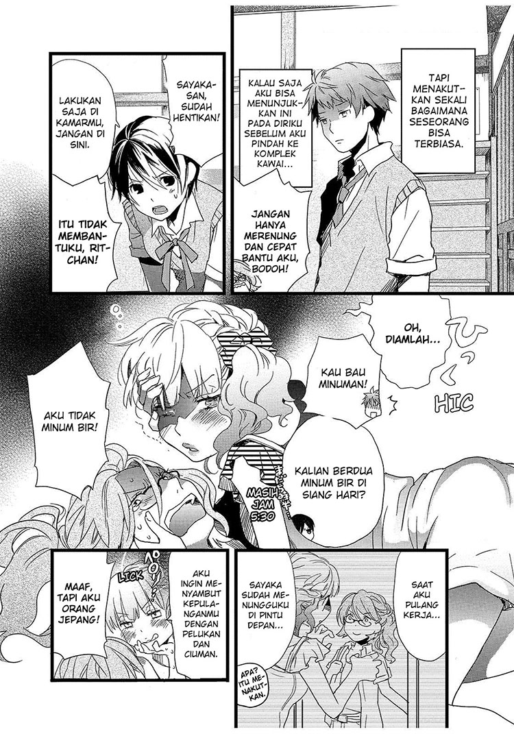 Bokura wa Minna Kawaisou Chapter 12-3