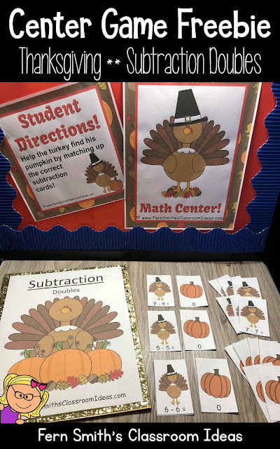 FREE Thanksgiving Subtraction Doubles Center Games at TeachersPayTeachers by #FernSmithsClassroomIdeas