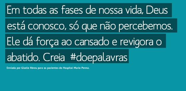 Frases De Força: Dia Do Hospital Frases Para Facebook