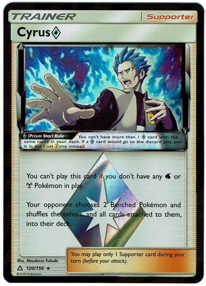 TCG Online Ultra Prism Cyrus Printfout Pokémon