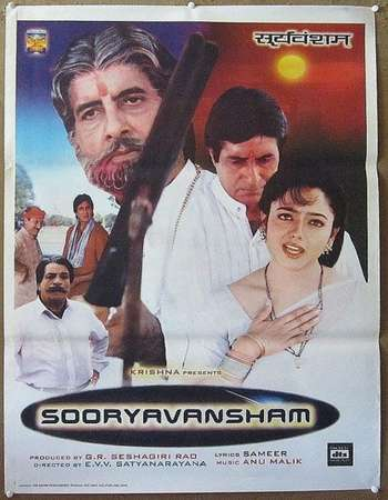 Sooryavansham 1999 Hindi 750MB DVDRip 720p ESubs HEVC Watch Online Google Drive Free Download downloadhub.in