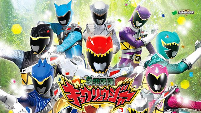 Zyuden Sentai Kyoryuger Batch Subtitle Indonesia