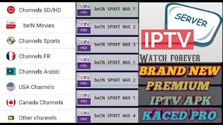 شرح وتحميل تطبيق IPTV kayced PRO APK للاندرويد.