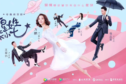 Drama China My Girlfriend is an Alien Episode 28 END Subtitle Indonesia