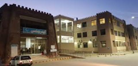 Best Hospital Present In Mansehra, Pakistan
