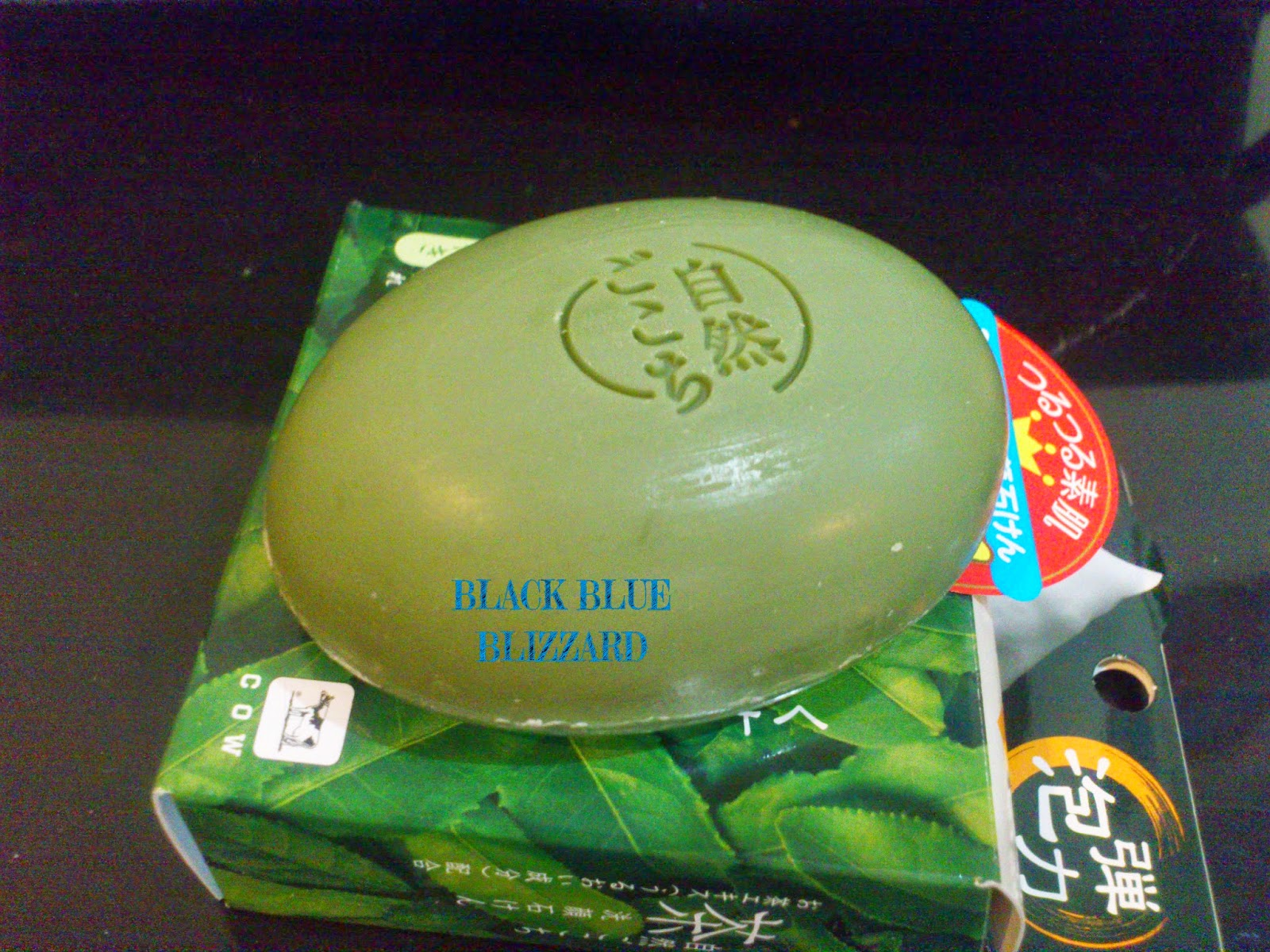 shizengokochi facial soap review, cowbrand shizengokochi, shizengokochi green tea facial soap review, shizengokochi blogger review, cowbrand indonesia