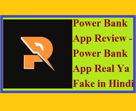 Power Bank App Review - Power Bank App Real Ya Fake in Hindi