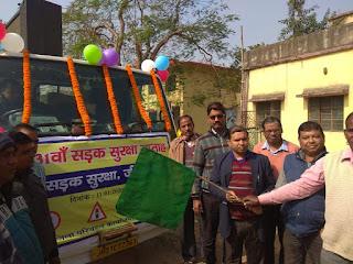 sadak-suraksha-jamshedpur