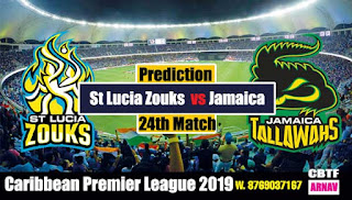 Today Match Prediction Raja Babu CPL 2019