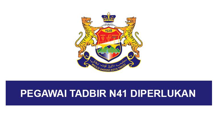 Jawatan Kosong di Majlis Daerah Kota Tinggi MDKT