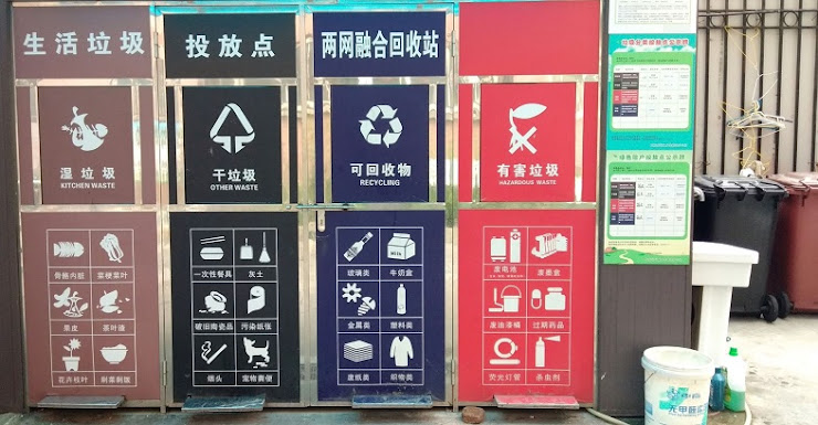 上海のマンション敷地内のゴミ取集場所