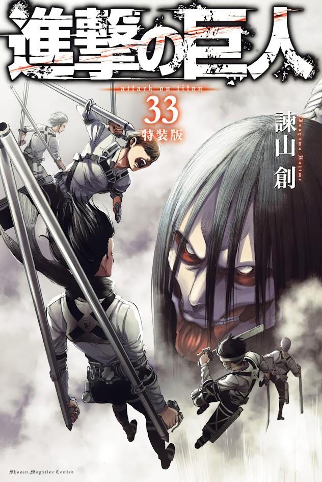 Manga Shingeki no Kyojin, portada de su volumen 33