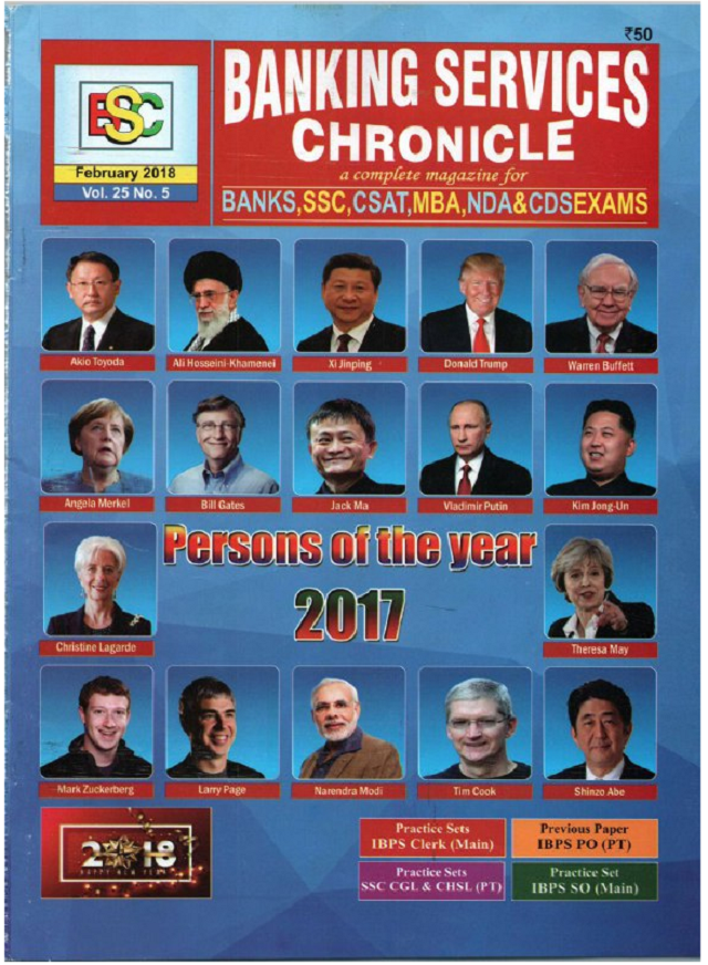 Bsc magazine dec 2017 to feb 2018 issue download pdf sbi poclerk hello aimbankerstoday we are sharing bsc banking service chronicles magazine february issue english hindi for upcoming exams these is one of the best fandeluxe Choice Image