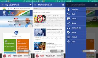 भारत सरकार द्वारा लांच किये गए मोबाइल एप्प और उनका इस्तेमाल