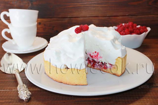 рецепт торта аляска с мороженым и малиной