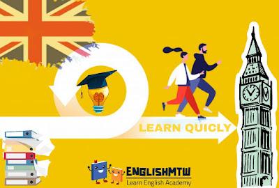 مواقع ستساعدك على تعلم اللغة الانجليزية بسرعة