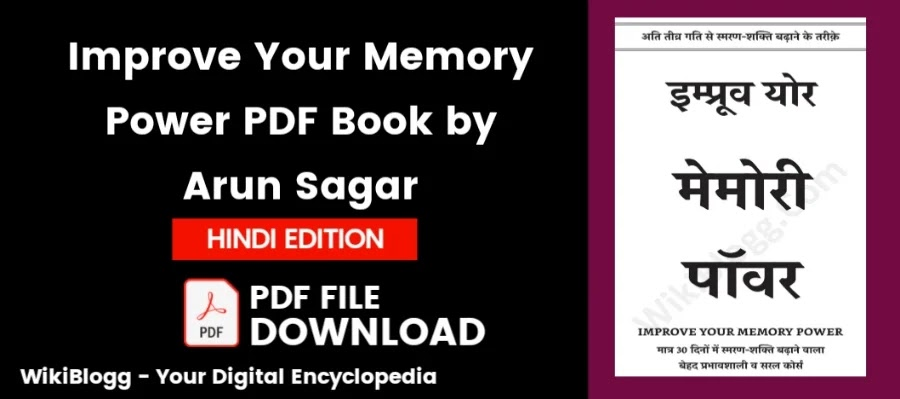 Improve Your Memory Power PDF Book in Hindi Download