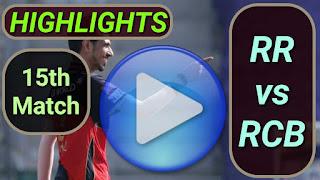 RR vs RCB 15th Match