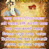 Rabindranath Tagore Quotes  (Part-13) |রবীন্দ্রনাথ ঠাকুরের বাণী