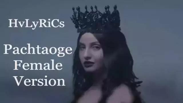 Pachtaoge Female Version Lyrics, Pachtaoge Female Version Lyrics in hindi, Pachtaoge Female Version Lyrics Anees kaur,