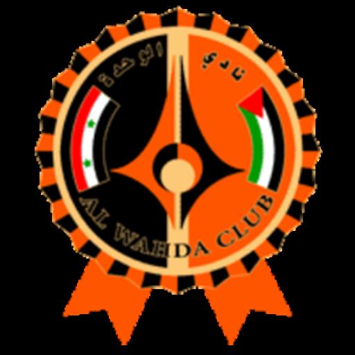 شعار نادي الوحدة السوري Png