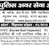 Bihar Police Excise Sub Inspector Result 2019 BPSSC Cut off (PDF)
