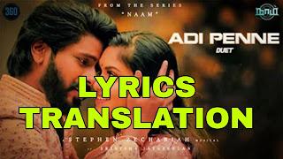 Adi Penne Lyrics in English   With Translation   – Stephen Zechariah   Naam