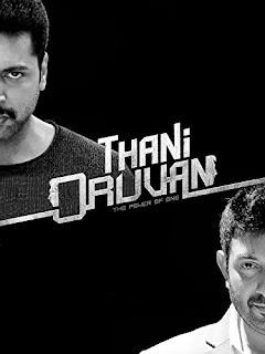 Thani Oruvan (2015) Dual Audio Hindi 720p UNCUT HDRip Eng Subs