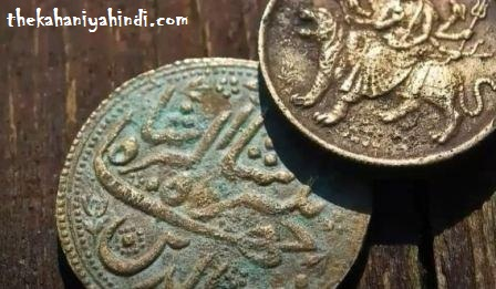भारत में करंसी का रोचक इतिहास - History of Currency, Bitcoin Price, Usd Dollar to Inr, Euro to Inr ~ thekahaniyahindi