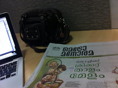 Malayalam newspaper on my desk at work in India