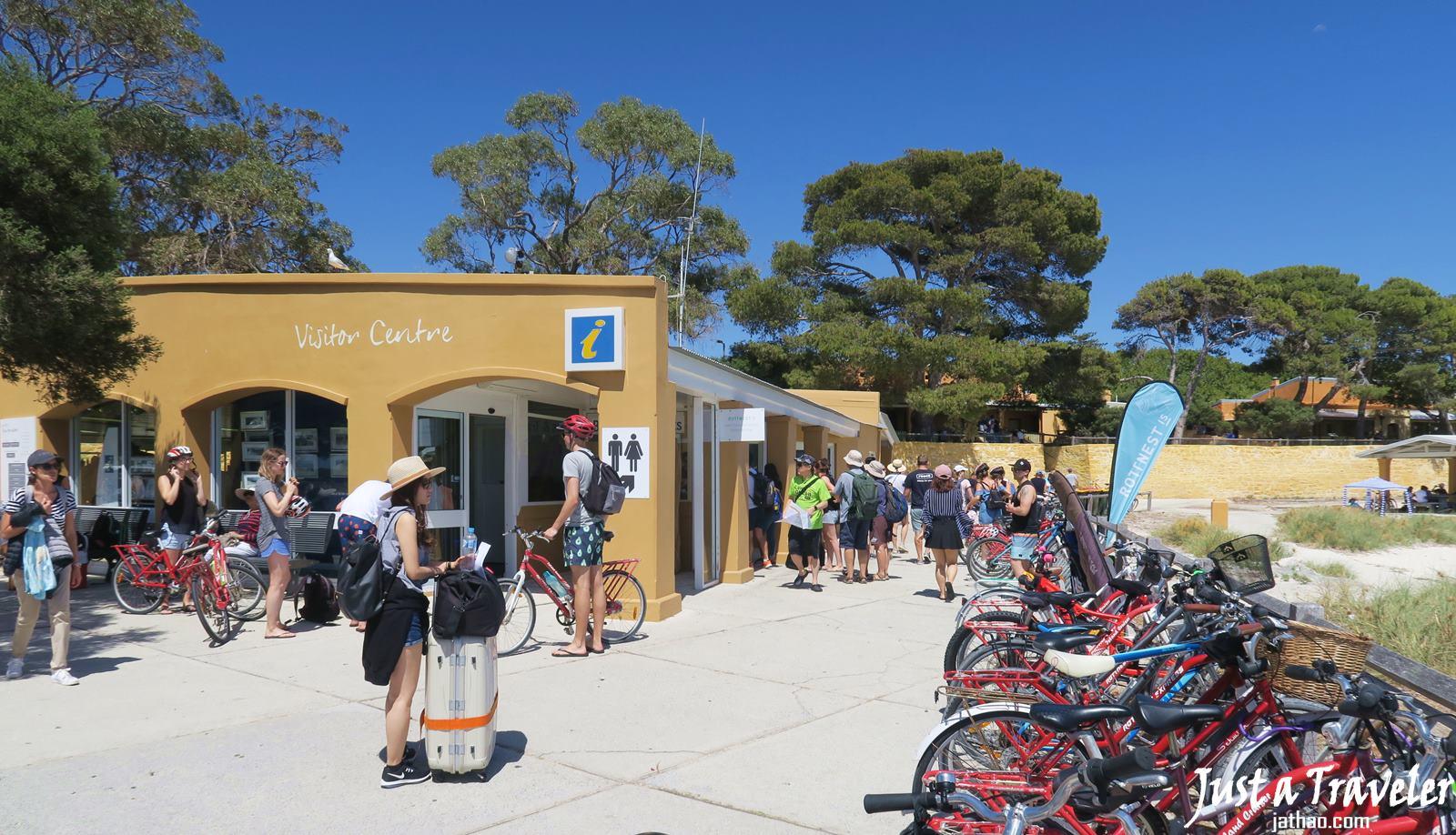 澳洲-西澳-伯斯-景點-羅特尼斯島-Rottnest Island-旅客服務中心-information-centre-推薦-自由行-交通-旅遊-遊記-攻略-行程-一日遊-二日遊-必玩-必遊-Perth