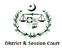Latest Jobs in District & Session Courts Chiniot March-2021