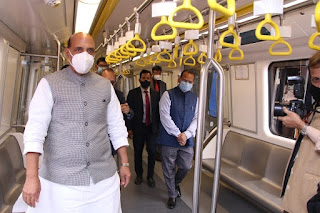 India's First Indigenously Developed Driverless Metro Car