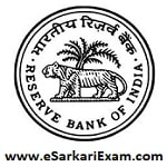 RBI RO Grade B Recruitment