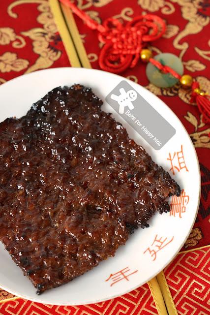 bak kwa chinese BBQ pork jerky