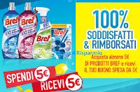 Logo '' 100% Soddisfatti & Rimborsati'' : con Bref ricevi un buono spesa da 5€