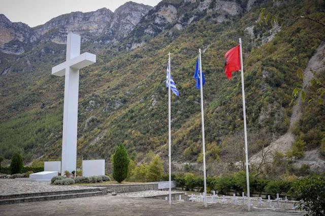 Ταφή οστών Ελλήνων πεσόντων στην Αλβανία κατά τον ελληνο-ιταλικό πόλεμο