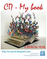 http://scrap-ek.blogspot.com/2016/04/my-book-i.html