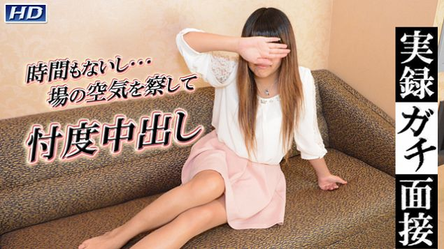 YUMIKO 弓子 - gachi 1143