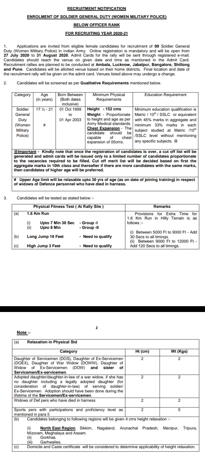 RECRUITMENT NOTIFICATION  ENROLMENT OF SOLDIER GENERAL DUTY (WOMEN MILITARY POLICE)  BELOW OFFICER RANK   FOR RECRUITING YEAR 2020-21,soldier general duty (women military police) application form 2020  female military police recruitment 2020  soldier general duty (women military police) salary  soldier general duty (women military police) 2020  indian military police recruitment 2020  join indian army  indian army soldier gd (women military police) rally bharti 2020  indian army military police recruitment 2020  indian army female gd recruitment 2020  online registration for soldier general duty (women military police)  military police recruitment 2019  www.joinindianarmy.nic.in 2020